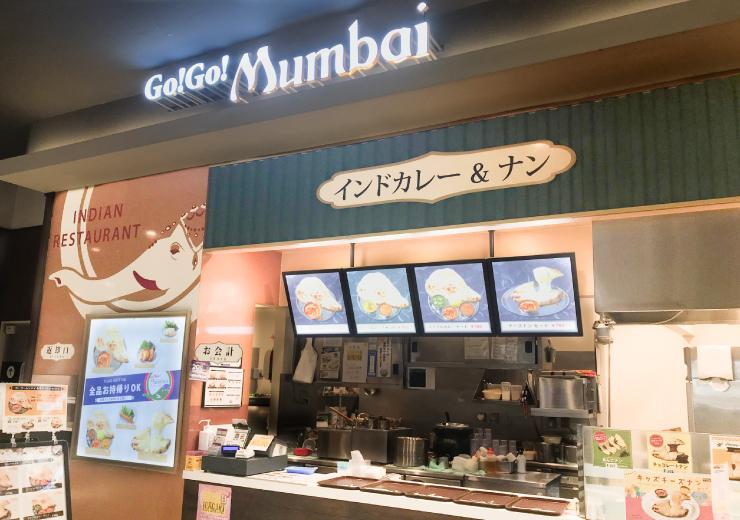 Go!Go!Mumbai Tsukuba